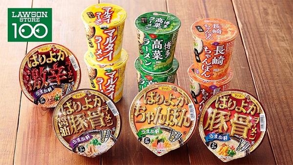 ローソン 商品 円 100