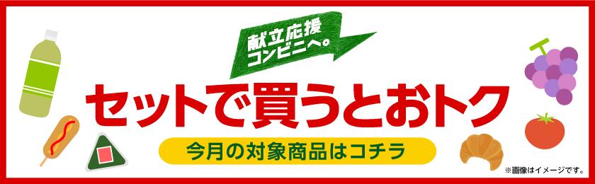 百 円 ローソン